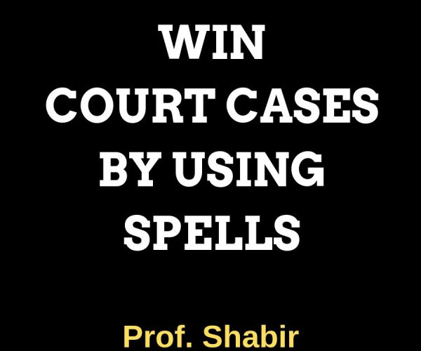Win A Court Case Spell / How Long Does It Take To Win A Court Case